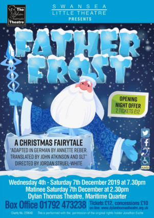 Poster for Father Frost